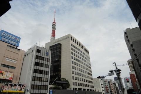 東京営業所(サイズ変更済)