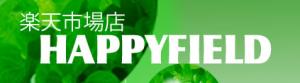 HAPPYFIELD楽天市場店
