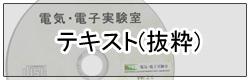 text_banner