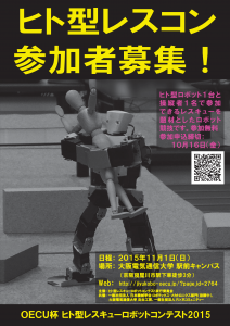 ohr2015-poster1